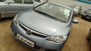 Honda Civic 1.8 S MT 2008
