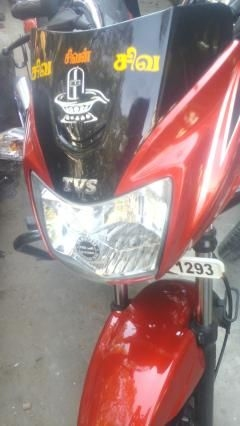 TVS Star City 110cc 2015