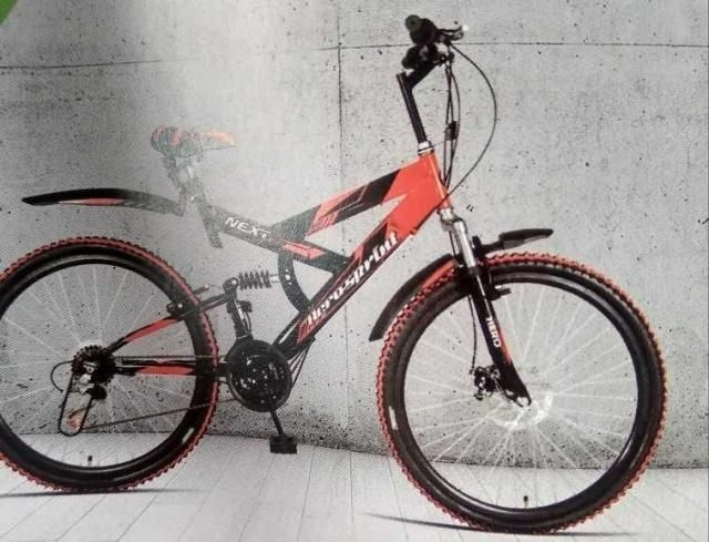 Hero Sprint RX-1 26 Inches 2020