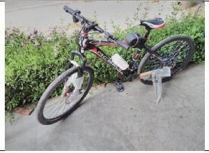 Acbeli Electric Bicycle 26 Inches 2019