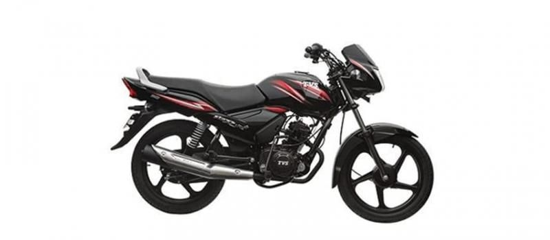 TVS Star City Plus Electric Start MAG 2019